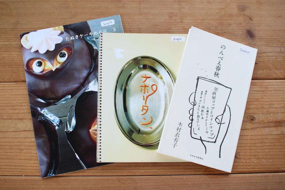 【weekend books5周年記念 旅する手紙舎 in 静岡】ラインナップ その4。_e0060555_23374788.jpg