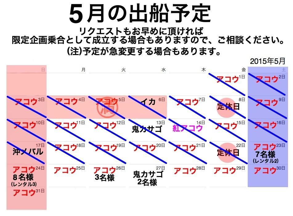 f0214557_16522599.jpg