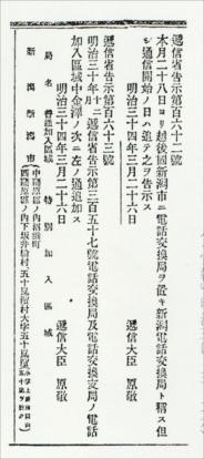 b0191160_1962496.jpg