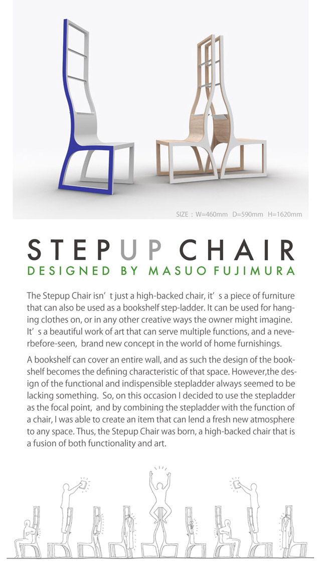 Stepup Chair_b0156361_1334677.jpg