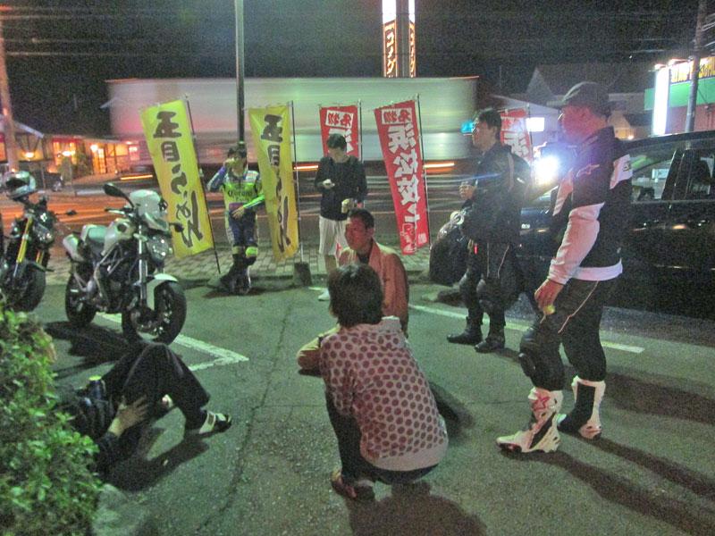 昨日は富士カートでバイク遊び三昧♪_c0086965_17202476.jpg