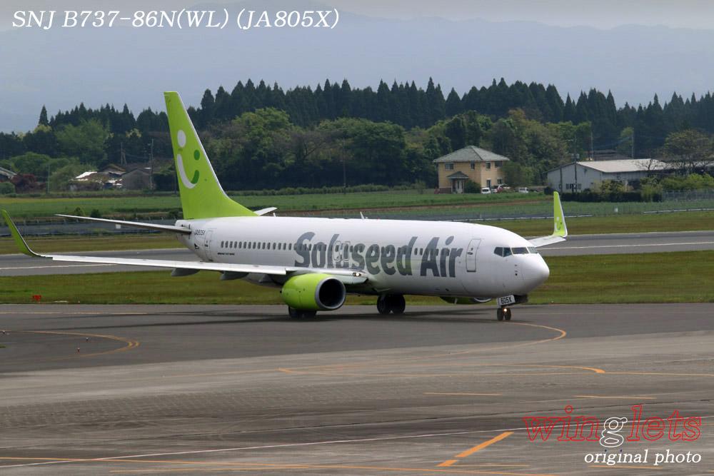 '15年 鹿児島空港レポート・・・SNJ/JA805X_f0352866_23141957.jpg