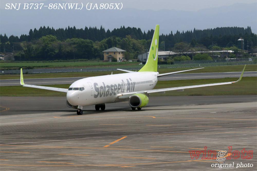 '15年 鹿児島空港レポート・・・SNJ/JA805X_f0352866_23143294.jpg
