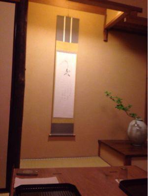 初夏皐月の京都倶楽部Vol.2_e0326573_16101174.jpg