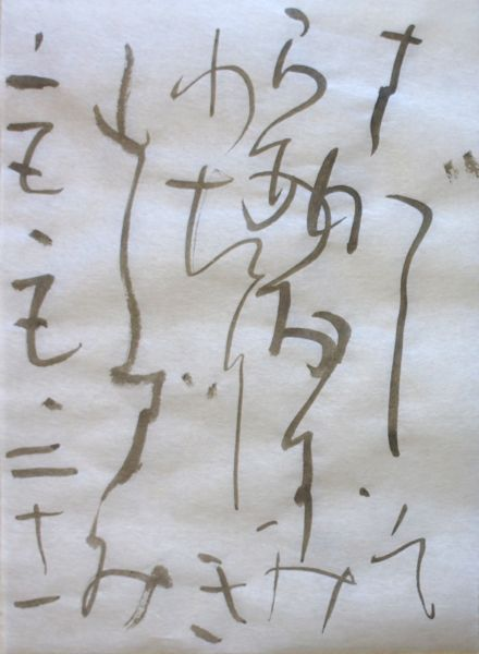 朝歌5月21日_c0169176_7182733.jpg