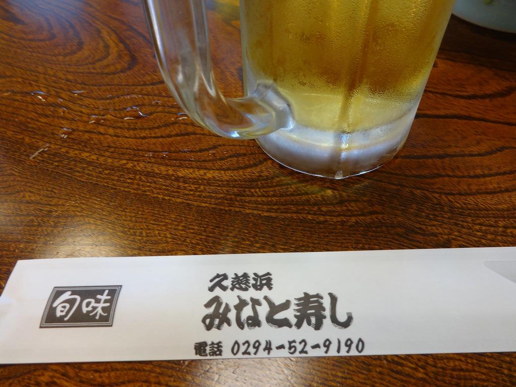 バイクで帰青!【5/15~16】 仙台を後に朝霞を目指す_d0061678_18343384.jpg