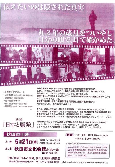 映画 鑑賞_f0150893_20100668.jpg