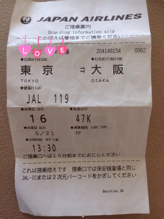 c0039898_1362363.jpg