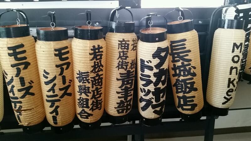 2015/05/23 横須賀中央 諏訪神社例大祭 駐車禁止貼紙貼りのお手伝い。_d0092901_15273712.jpg