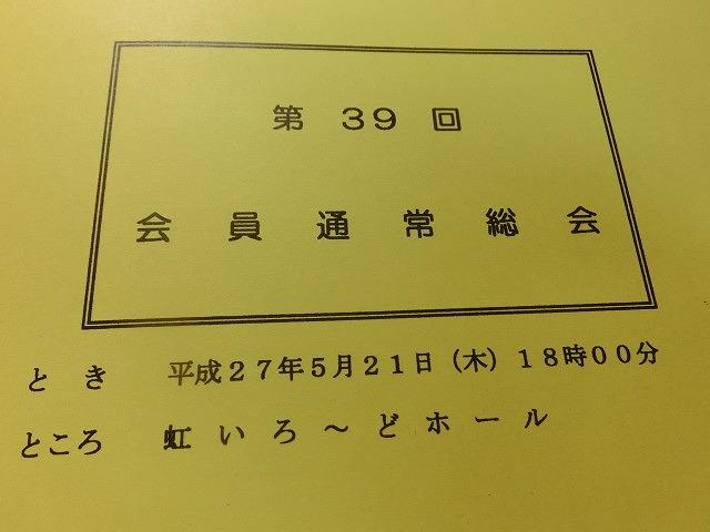 f0141310_7253015.jpg