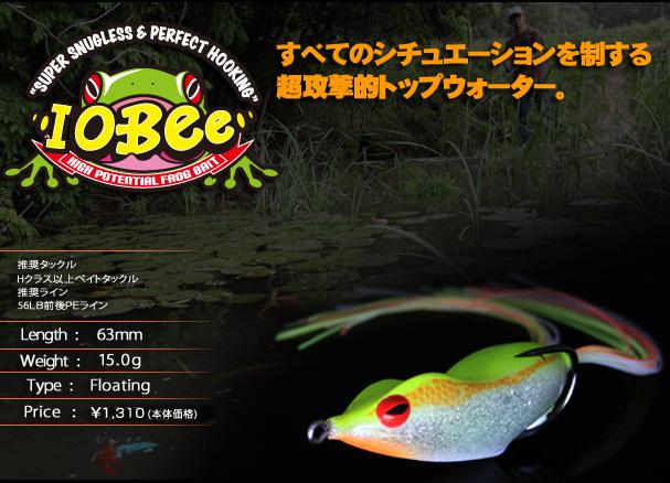 ジャッカル IOBee  2色入荷しました。_a0153216_1234214.jpg