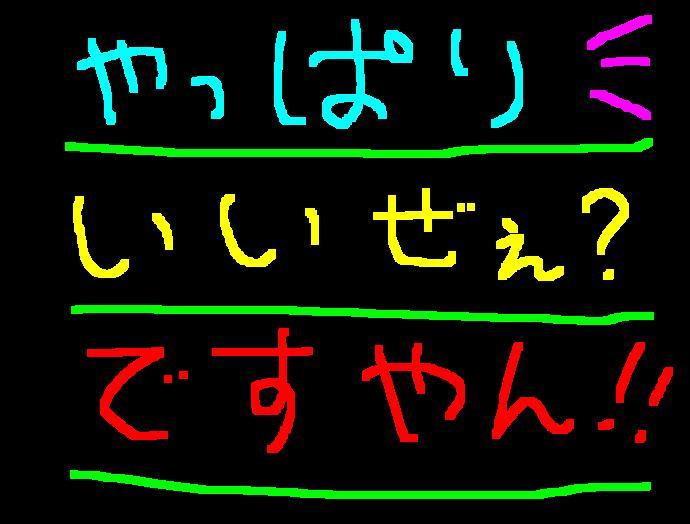 f0056935_203694.jpg
