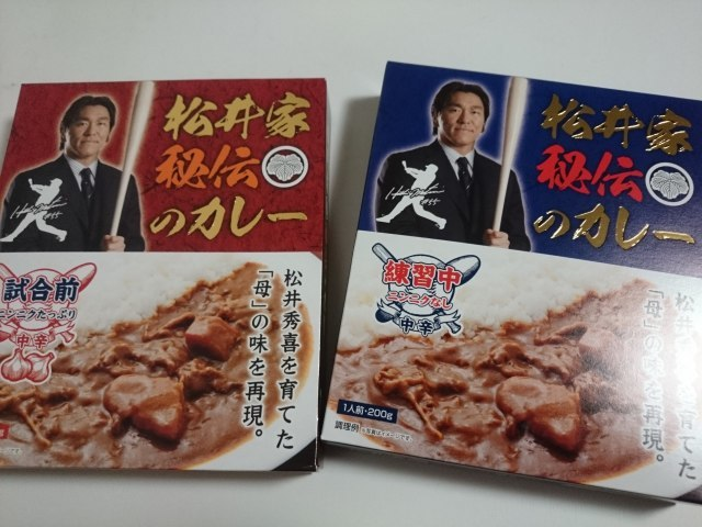 spice curry cafe KOTTA(コッタ)(野々市市若松町)_b0322744_23525608.jpg