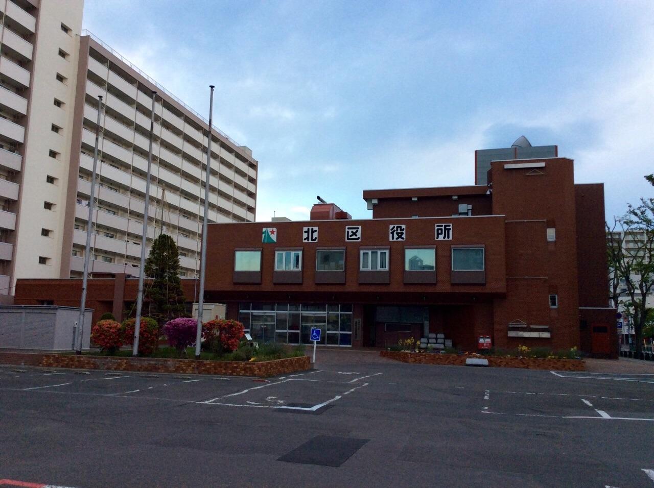 札幌の記憶_e0159646_6334472.jpg