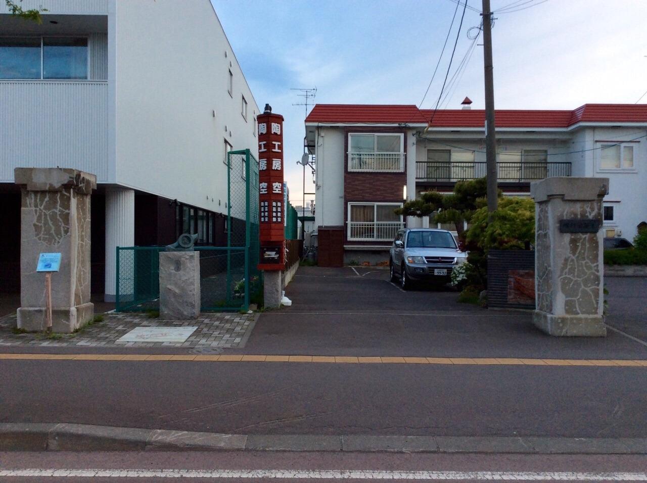 札幌の記憶_e0159646_69072.jpg