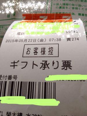 f0321950_1730154.jpg