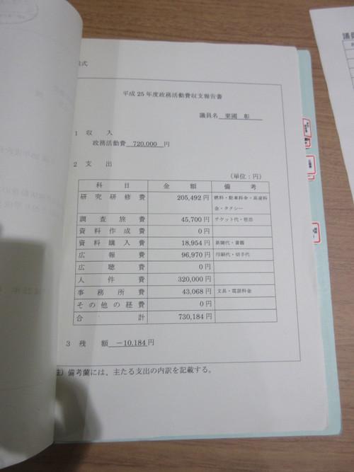 b0183351_8404888.jpg