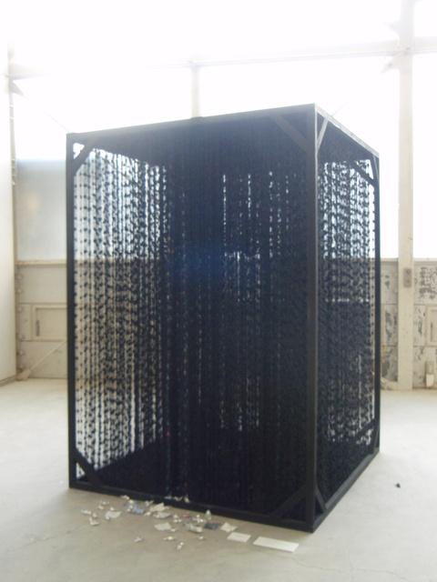 ルビーアマンデを使用した芸術作品の展示です_e0219061_18163642.jpg