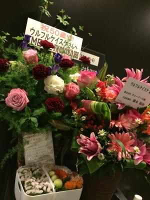 MAGICAL CHAIN 50~なんやかんやお世話になって50歳!!!!!~ @大阪梅田_c0227168_07385838.jpg