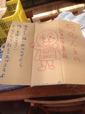 ら_c0249274_20251774.jpg