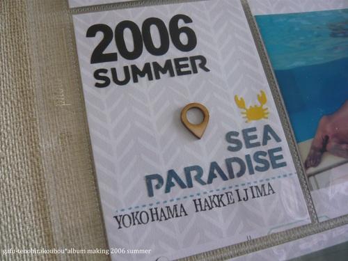 アルバム作り[32]2006年八景島_d0285885_11203147.jpg