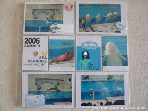 アルバム作り[32]2006年八景島_d0285885_11344831.jpg