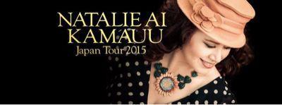 Natalie Ai Japan Tour In Niigata_d0256587_8522590.jpg