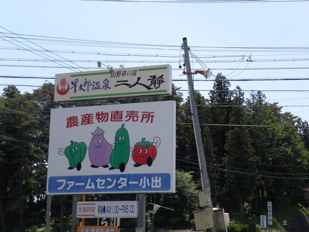 杉島名物・ドーナツ万十(まんじゅう)_b0329588_16211663.jpg