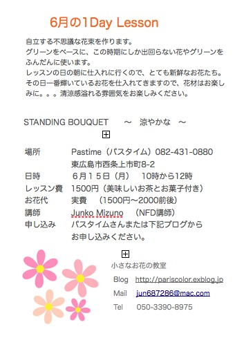 f0232395_10482174.jpg