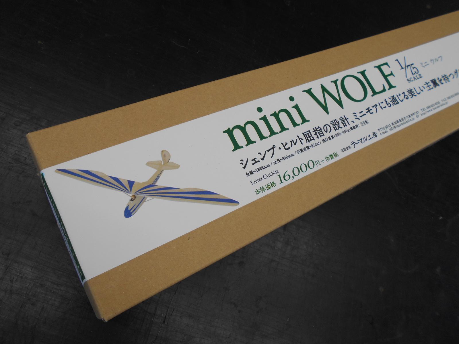 ミニ ウルフ キット再生産_e0146402_2327427.jpg