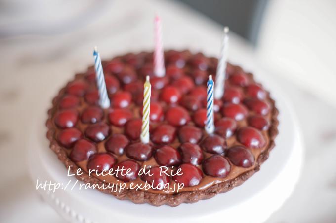 Crostata al cacao con ciliegie チェリーのチョコレートタルトで誕生日♪_b0246303_23580524.jpg