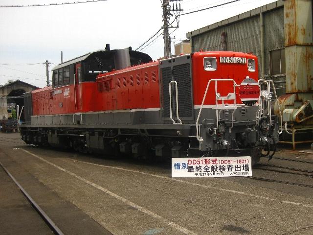 鉄道ふれあいフェア_a0138609_16104035.jpg