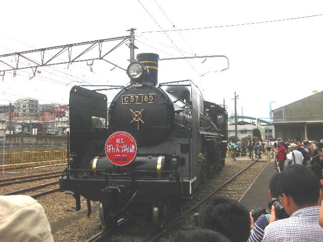 鉄道ふれあいフェア_a0138609_1611726.jpg