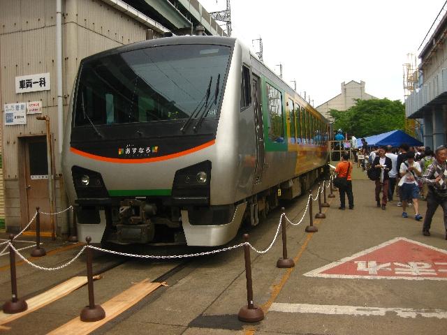 鉄道ふれあいフェア_a0138609_1612569.jpg