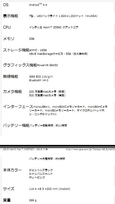 b0062010_131124.jpg