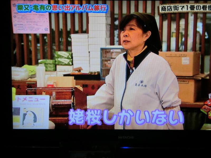5月23日(土) 『ぷっ』すま放映_d0278912_23150292.jpg