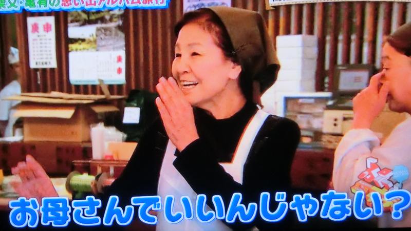 5月23日(土) 『ぷっ』すま放映_d0278912_23372427.jpg