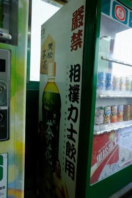 台湾のお茶_b0102217_175463.jpg