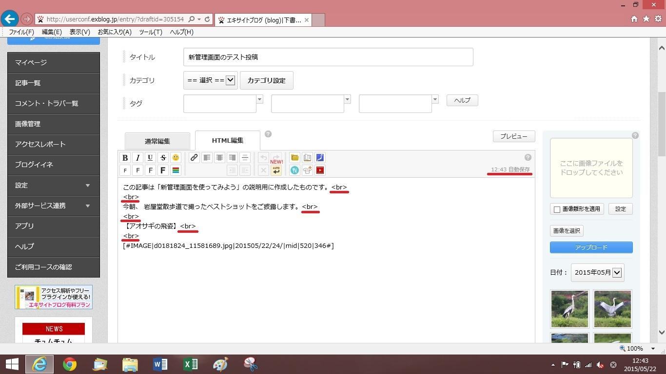 d0181824_09254041.jpg