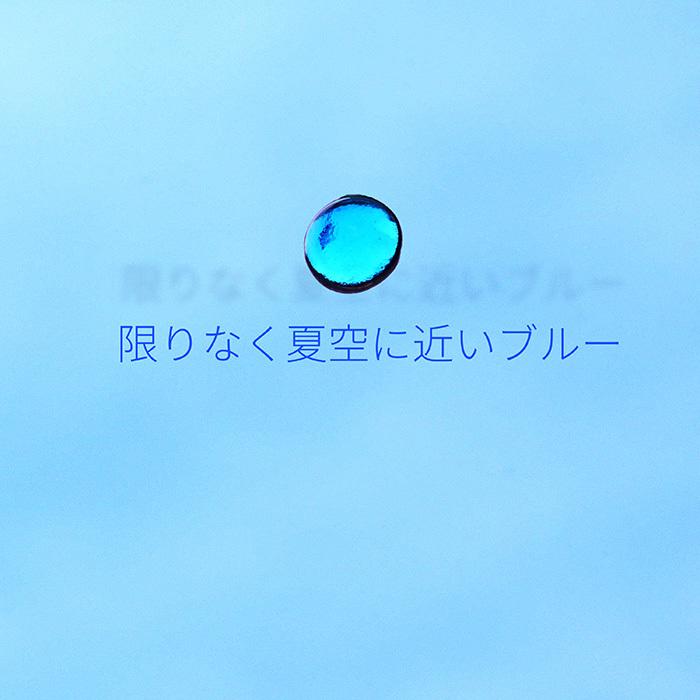 b0237234_13484131.jpg