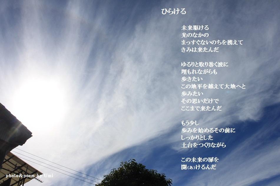 f0351844_14464516.jpg