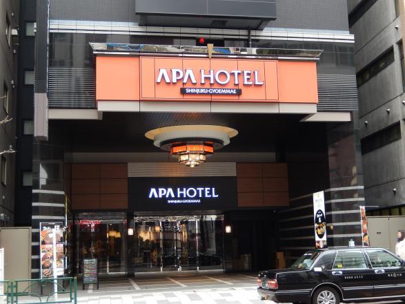 外国客は日本のお宿に満足しているか?(海外予約サイト参入と日本のホテルシーン)_b0235153_1292995.jpg