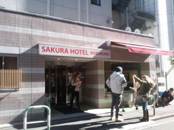 外国客は日本のお宿に満足しているか?(海外予約サイト参入と日本のホテルシーン)_b0235153_1294695.jpg
