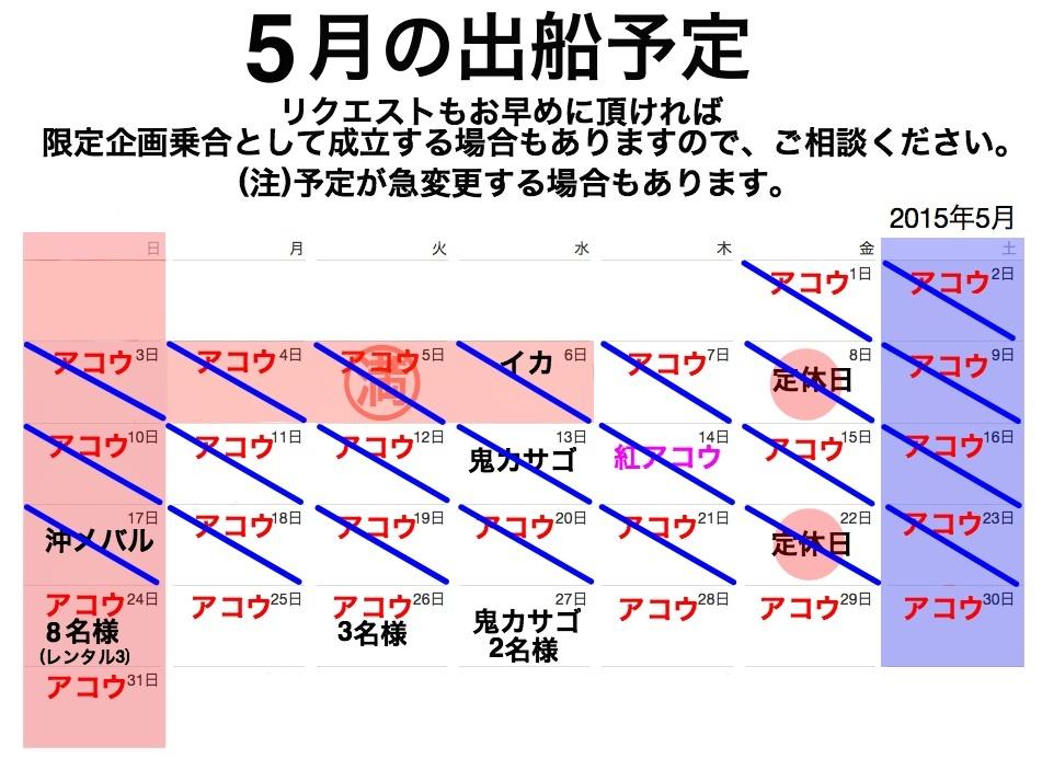 f0214557_16411481.jpg