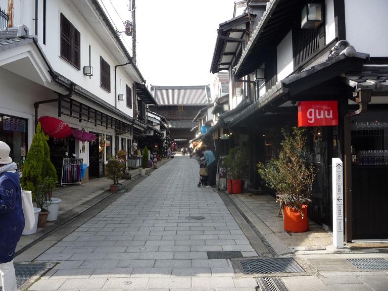長浜(その2)それから彦根城へ・・・_c0086176_22131893.jpg