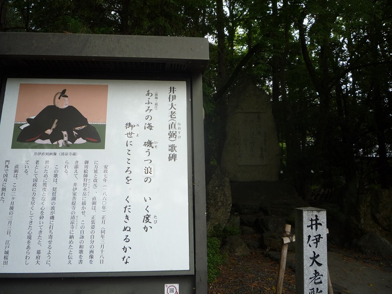 長浜(その2)それから彦根城へ・・・_c0086176_22174154.jpg
