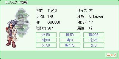 d0330183_23404027.jpg