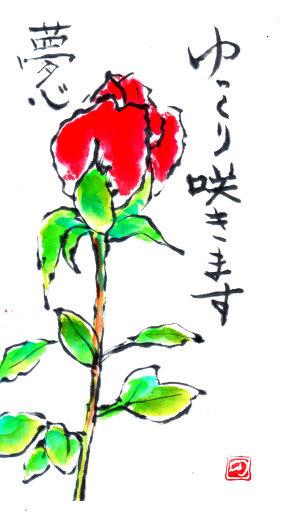 b0335286_10415134.jpg