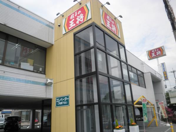 餃子の王将      国道高槻店_c0118393_8513971.jpg