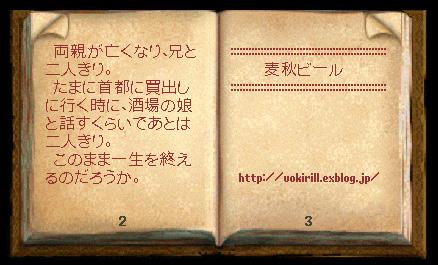 b0096814_2133697.jpg